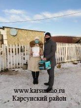 22 ноября - День приемной семьи в Ульяновской области