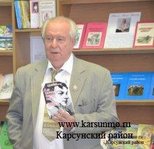 Читая Н.В. Нарышкина...