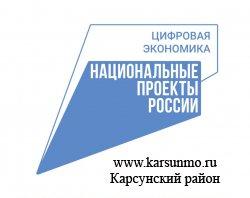 С 23 по 29 ноября в Ульяновской области пройдет более 150 тематических мероприятий. События охватят все ключевые направления реализации нацпрограммы и каждое муниципальное образование.