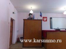 Заседание Совета депутатов МО Карсунское городское поселение