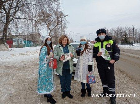 Акция «Наши снегурочки за безопасность!»