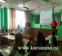 С 18 по 24 января 2021 года проходит тематическая неделя национального проекта «Образование»