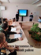 С 18 по 24 января в области проходит тематическая неделя национального проекта «Образование»