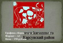 Благотворительная выставка-распродажа сувенирной продукции
