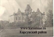 155 лет со дня основания Устьуренской средней школы