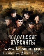 Акция «Народный кинопоказ»