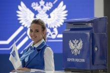 Отделения Почты России изменят график работы в связи с 23 февраля