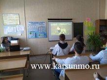 """С 15  по 21 февраля - неделя национального проекта """"Экология"""""""""""