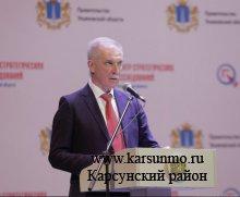 Анонс  Инвестиционного послания Губернатора Ульяновской области С.И. Морозова