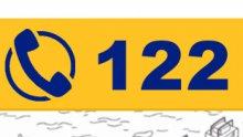 Информация о деятельности Единой региональной службы 122