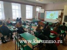 """С 15 по 21 февраля - неделя национального проекта """"Экология"""