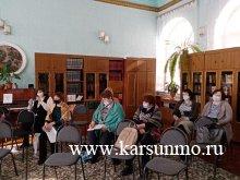 Заседание районного Совета по продвижению чтения и поддержке книгоиздания