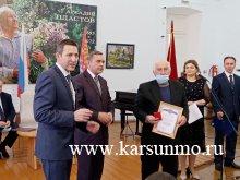 Заседание районного актива по рассмотрению итогов социально-экономического развития муниципального образования «Карсунский район» за 2020 год и постановка задач на 2021 год