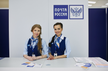 В Ульяновске на базе отделения Почты России открылась аптека