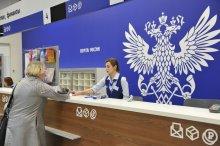 Россияне стали чаще снимать наличные через терминалы на почте
