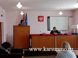 Заседание Общественной палаты  МО «Карсунский район»
