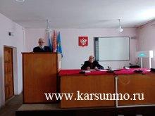 Заседание Совета национальностей