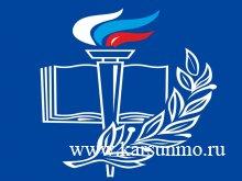 Министерство просвещения и воспитания Ульяновской области обращается к родителям (законным представителям)
