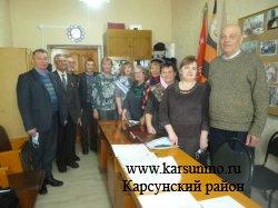 Семинар с председателями  Советов ветеранов  поселений Карсунского района