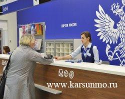 За год жители Ульяновской области оплатили на почте более 2 млн счетов за коммунальные услуги