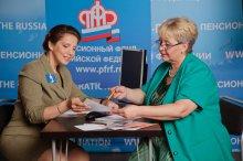 С апреля социальные пенсии жителей Ульяновской области вырастут на 3,4%