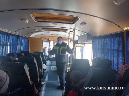 «Урок дорожной безопасности» в школьном автобусе