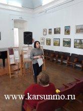 Заседание Женсовета муниципального образования «Карсунский район»