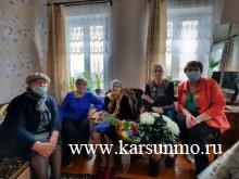 В Карсунском районе поздравили с днем рождения участника Великой Отечественной войны