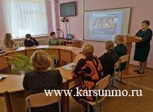 Круглый стол «Национальный проект «Образование»: шаг в будущее»