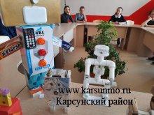 Выставка–конкурс поделок «Robotman»