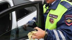 В Ульяновской области прошли профилактические рейды по выявлению тонированных автомобилей