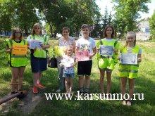 В летний период Госавтоинспекция призывает всех участников дорожного движения обратить особое внимание на безопасность детей на дорогах