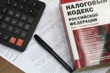 Изменения по вопросам налогообложения  имущества юридических лиц