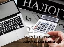 Изменения по вопросам налогообложения  имущественных налогов физических лиц