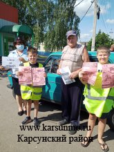 Сотрудники Госавтоинспекции провели акцию «Лето во дворах»