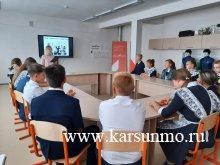 Тематическая неделя национального проекта «Образование»