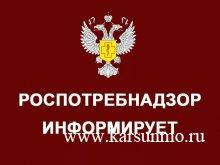 О проведении акции «Дни открытых дверей для предпринимателей» в Управлении Роспотребнадзора по Ульяновской области 09 сентября 2021 года