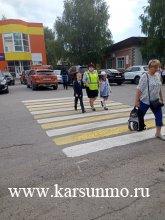 Госавтоинспекция Ульяновской области приглашает участников дорожного движения принять участие в челлендже