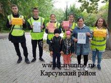 В рамках проекта «Безопасность дорожного движения в Ульяновской области»