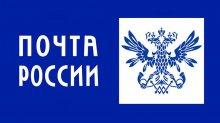 Ульяновские почтовики предлагают новый вид упаковки для доставки хрупких негабаритных отправлений