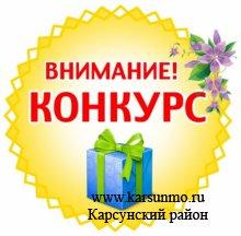 О проведении ежегодного Губернского конкурса молодёжных проектов Ульяновской области